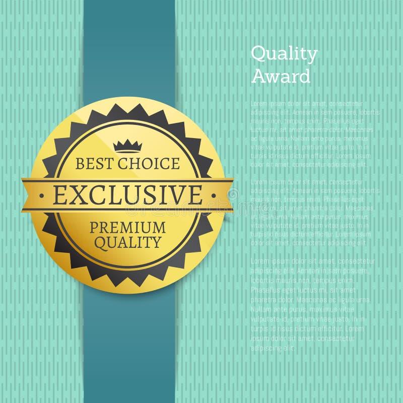 Mest bra prima exklusiv högvärdig etikett för kvalitets- utmärkelse royaltyfri illustrationer
