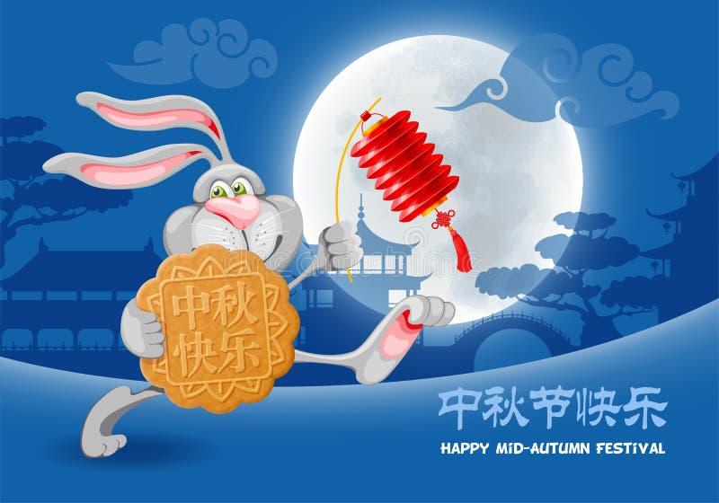 Metà di Autumn Festival Greeting Card Design fotografia stock libera da diritti