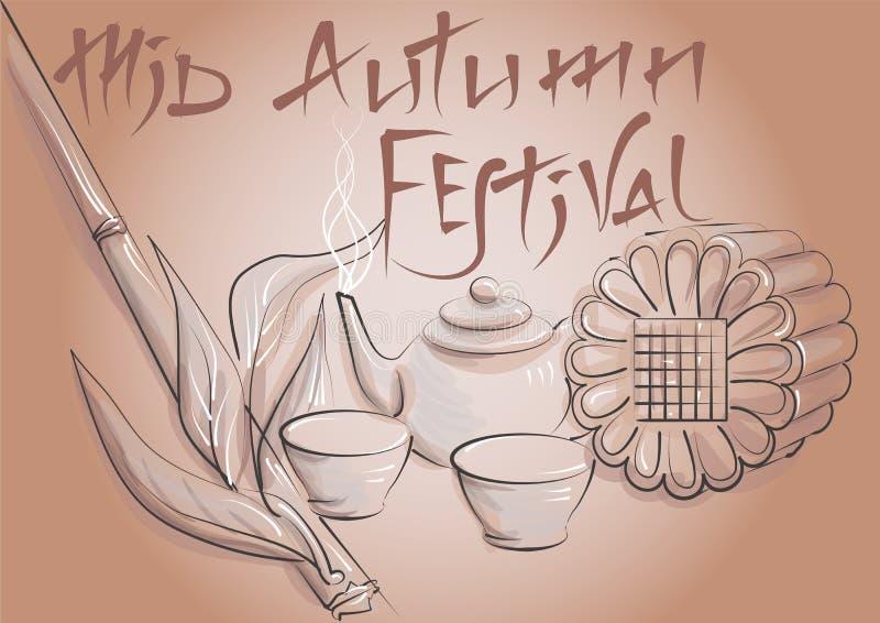 Metà di festival di autunno illustrazione di stock