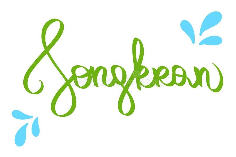 Met de hand geschreven Songkran-dagaffiche Groene, blauwe kleuren De Thaise partij van het festivalwater Vector de reisvakantie v royalty-vrije illustratie