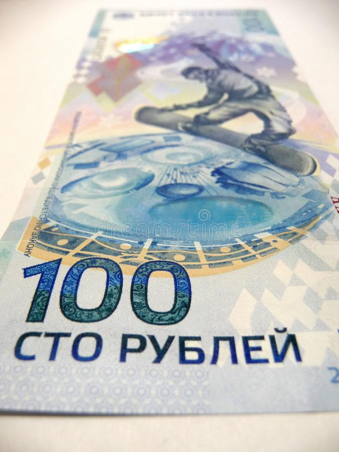 Metal coins of the Bank of Russia. Cash. Piggy Bank Ten-ruble coins royalty free stock images