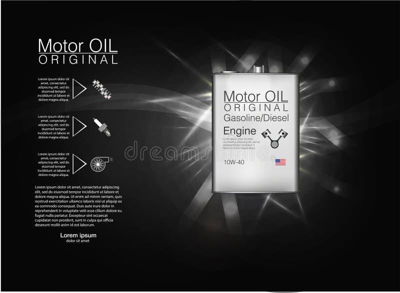 Metal el fondo del aceite de motor de la botella, ejemplo del vector libre illustration
