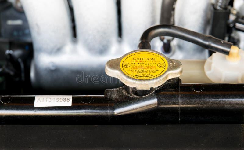 Metal pokrywa na grzejniku dla parowozowej deaktywaci fotografia stock