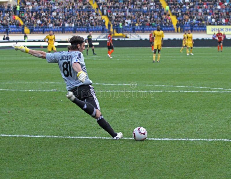 Metalist Kharkiv Vs Shakhtar Football Match Editorial Photography