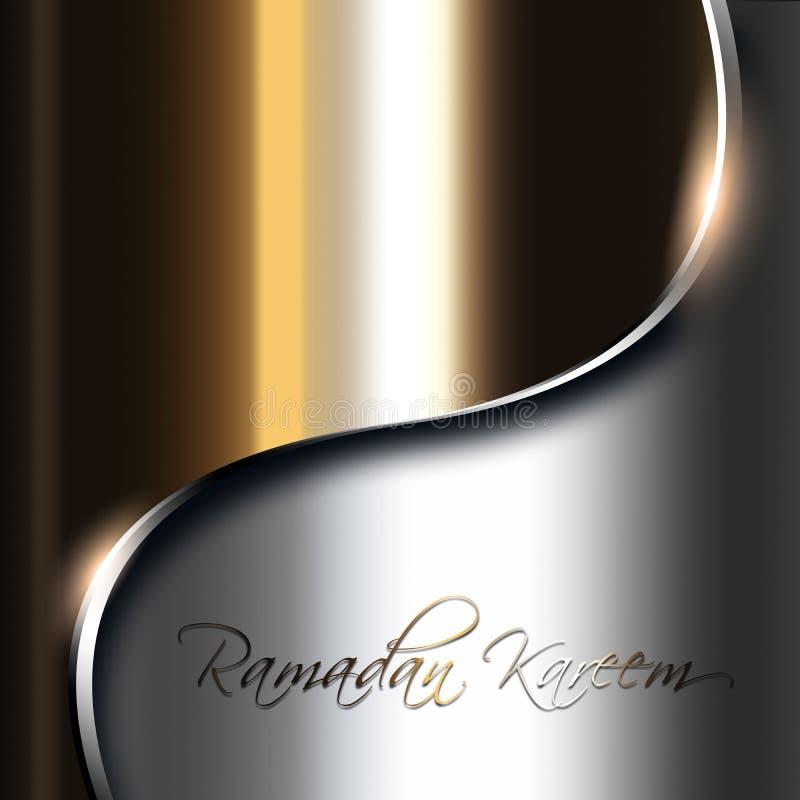 Metallbakgrund med ramadan kareemönska royaltyfri illustrationer