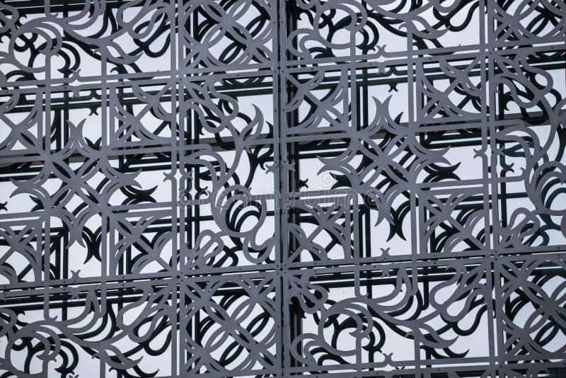 Metalldekorations-Zusammenfassungshintergrund lizenzfreie stockfotografie