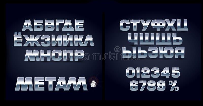 Metallic russian font stock photo