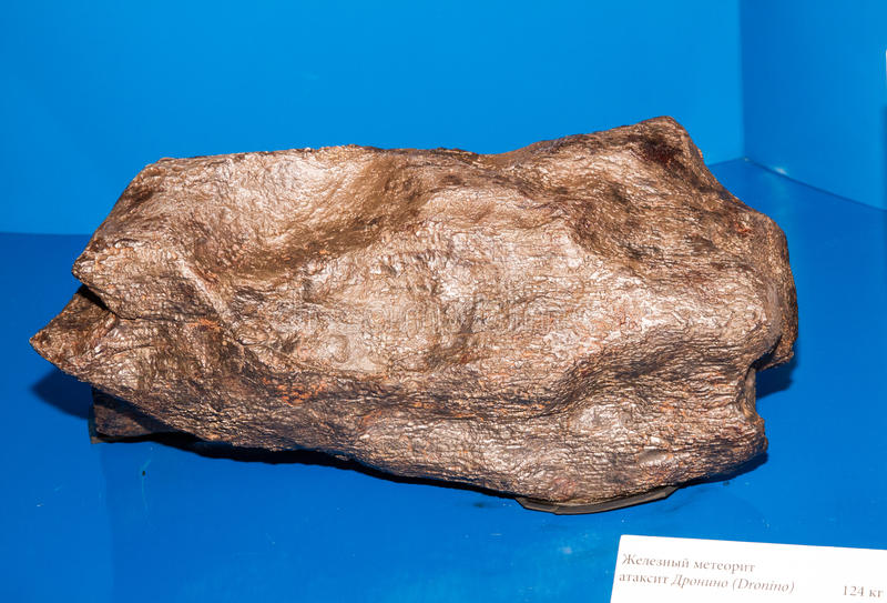 Meteorito metálico do ferro imagens de stock royalty free