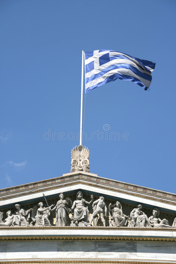 Metope of academia detail. In athens greece royalty free stock photo