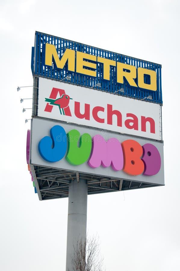 Metro Auchan en Jumbo commerciële toren stock afbeeldingen