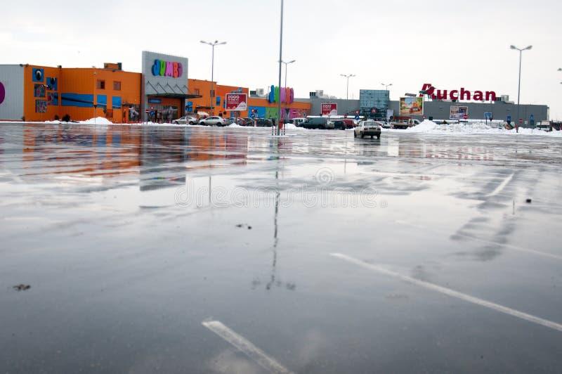 Metro Auchan en Jumbohandelscentrum royalty-vrije stock afbeeldingen