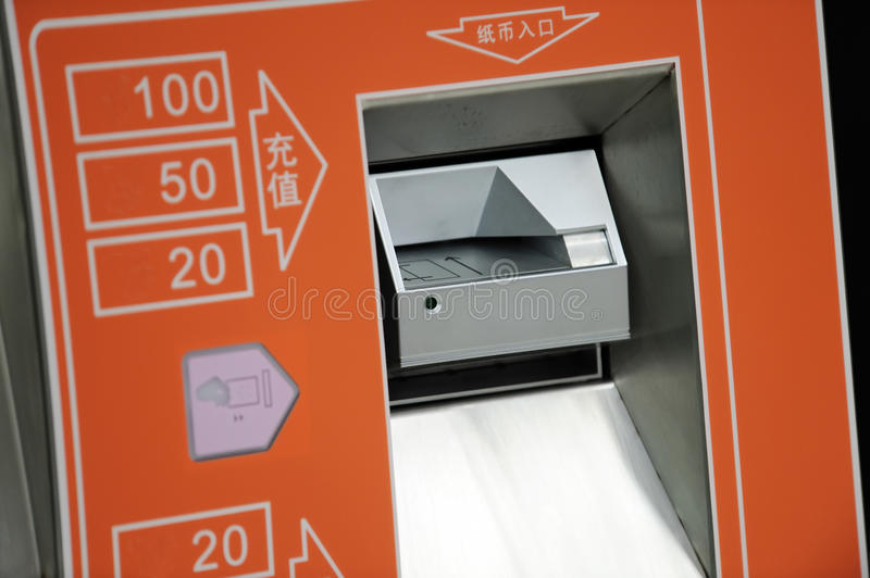 Download Metro Automatic Ticket Machine Stock Photo - Image: 25890418