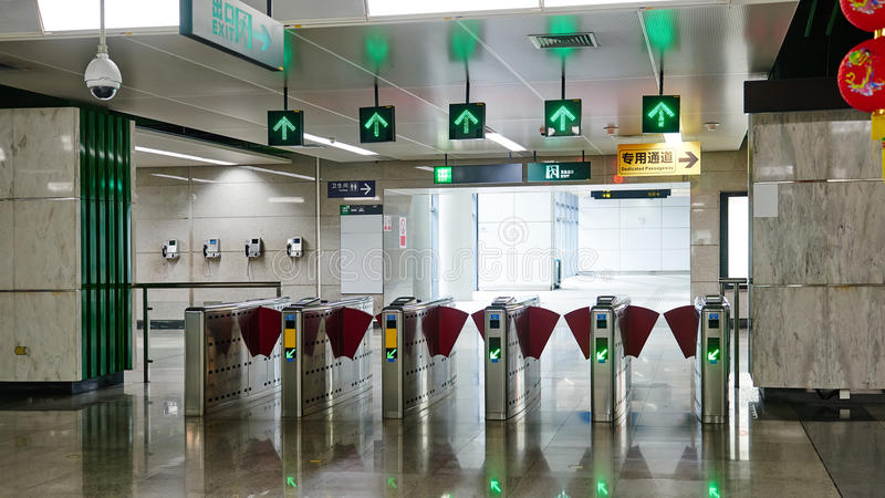 Metro biletowa brama obrazy royalty free