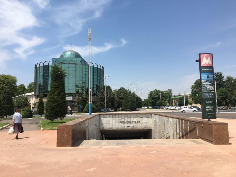 Metro de Kosmonavtlar, Tashkent, Uzbekistán foto de archivo libre de regalías