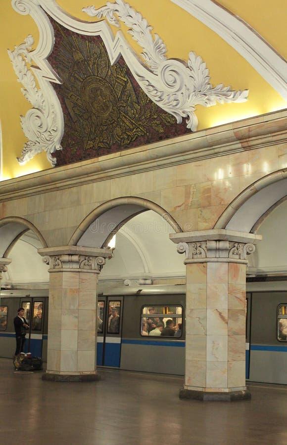 Metro de Moscú fotos de archivo libres de regalías