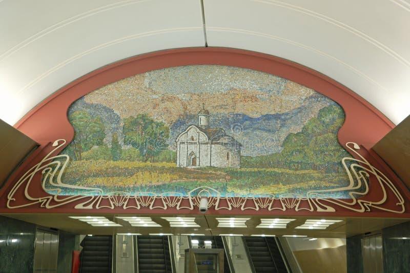 Metro de Moscú, el interior de la estación Maryina Roshcha foto de archivo libre de regalías