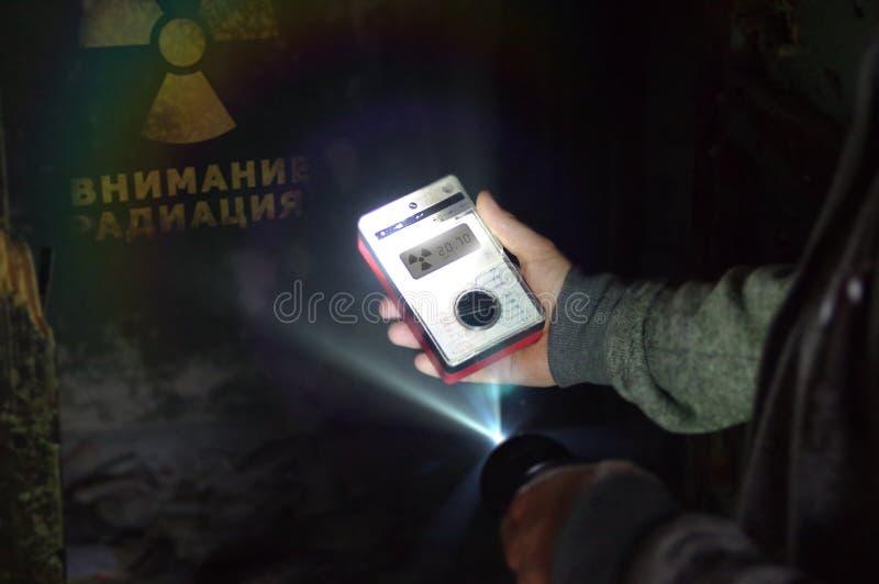 Metro di radiazione a disposizione fotografie stock libere da diritti