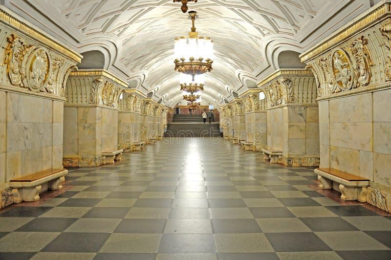 Metro em Moscovo. fotografia de stock