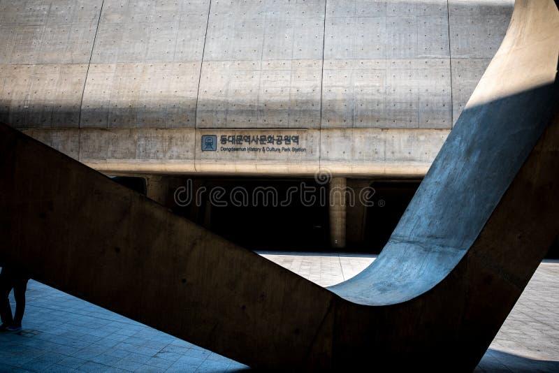 Metro entrance, Dongdaemun design plaza, Seoul royalty free stock photography