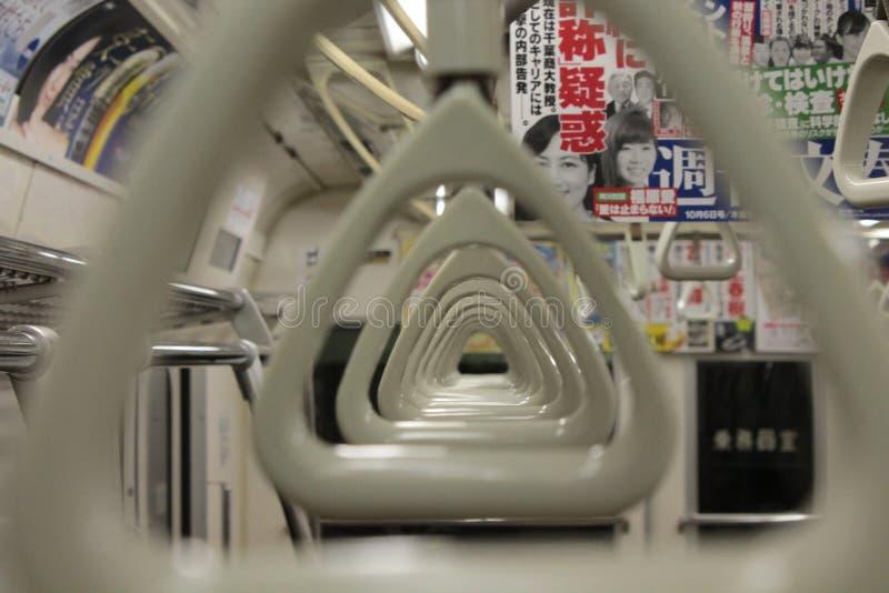 Metro Handels van Tokyo stock afbeelding