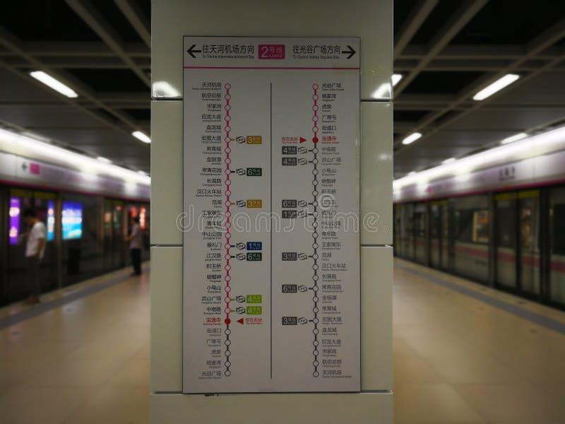 Metro mapa samochodowa fotografia stock