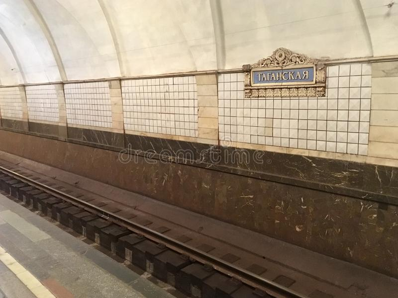 Metro platform in Russia royalty free stock photography