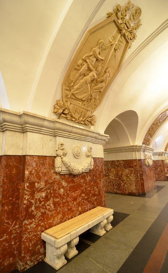 Metro post, Moskou, Rusland royalty-vrije stock foto's