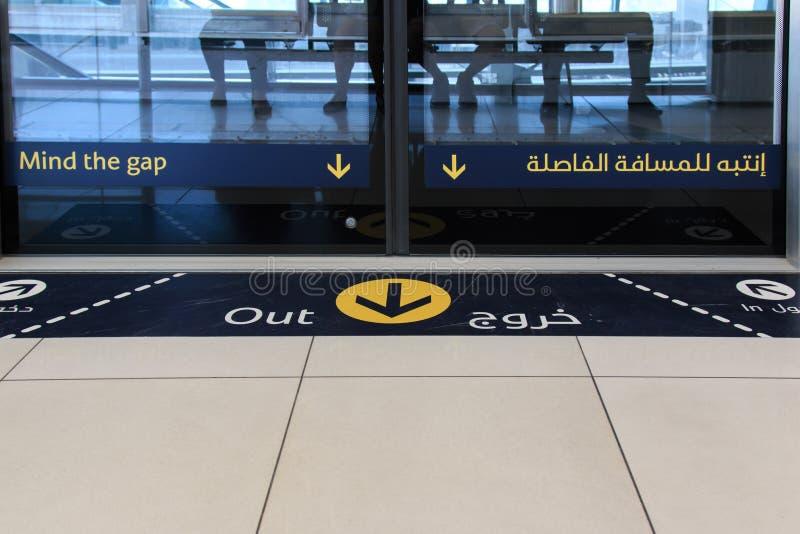 Metro przerwa w Dubaj zdjęcia stock