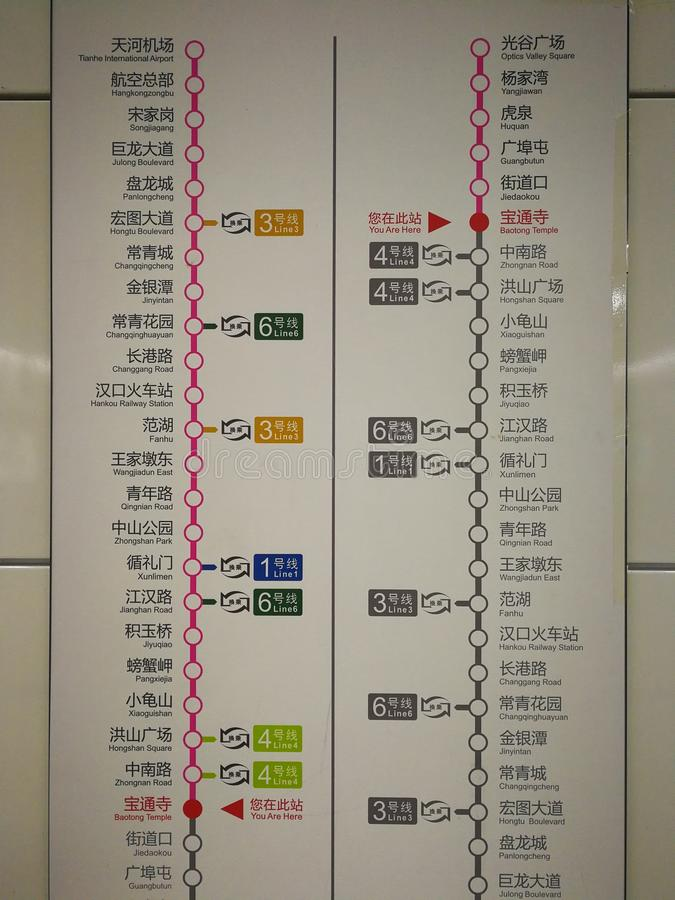 The metro roadmap. The wuhan metro roadmap in the hall of wuhan metro, china royalty free stock photos
