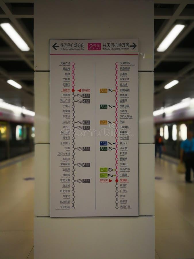 The metro roadmap. The wuhan metro roadmap in the hall of wuhan metro, china stock image