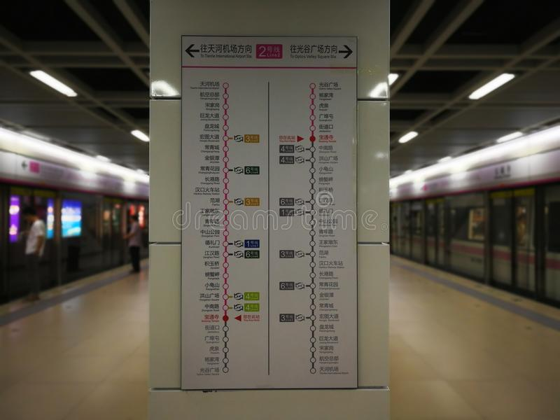The metro roadmap. The wuhan metro roadmap in the hall of wuhan metro, china stock photography