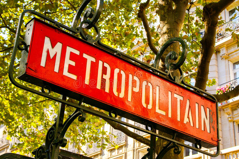 Metro Sign. A more modern version of the famous red signs that hang above the metro stations below ground stock photography