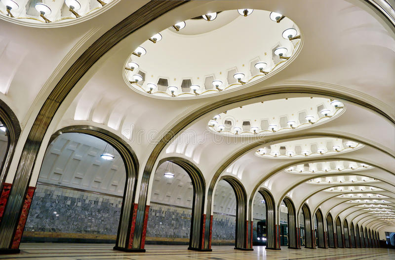 Metro station in Moscow royalty free stock photos