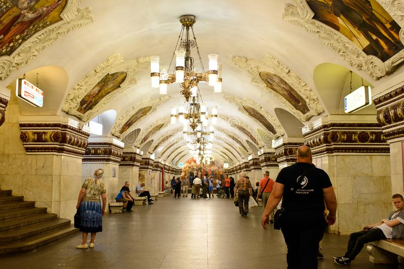 The metro station in Moscow royalty free stock photos