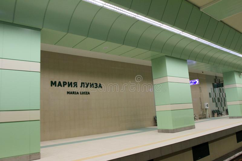 Metro station of the Sofia subway in Sofia, Bulgaria – aug 29, 2012. Metro station of the Sofia subway in Sofia, Bulgaria – aug 29, 2012 stock image