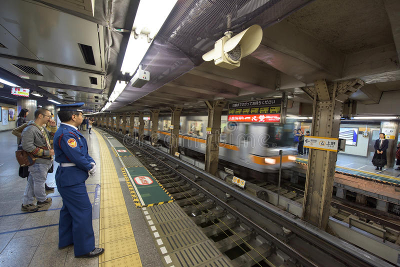 Metro van Tokyo pasmetro royalty-vrije stock afbeelding