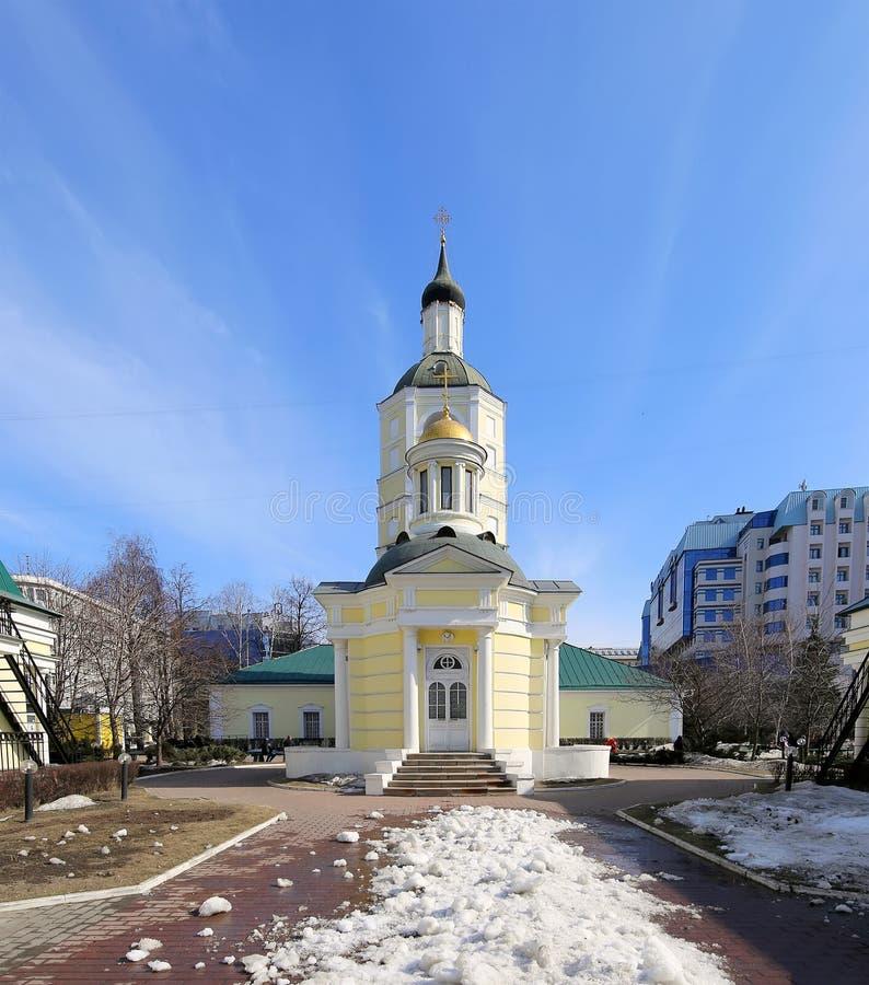 Metropolita (święty hierarcha) Philip kościół w przedmieściu Meschanskoy moscow Rosji zdjęcia royalty free