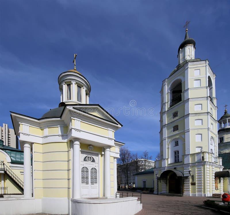 Metropolita (święty hierarcha) Philip kościół w przedmieściu Meschanskoy moscow Rosji fotografia royalty free