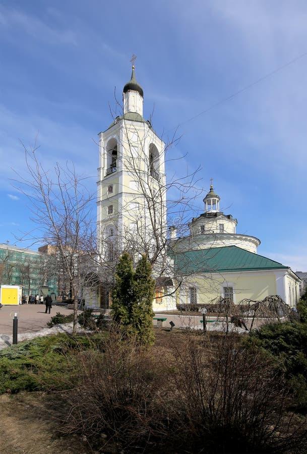 Metropolita (święty hierarcha) Philip kościół w przedmieściu Meschanskoy moscow Rosji obraz royalty free