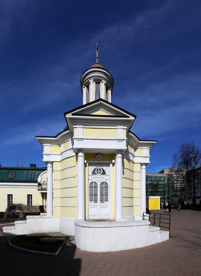 Metropolita (święty hierarcha) Philip kościół w przedmieściu Meschanskoy moscow Rosji zdjęcie royalty free