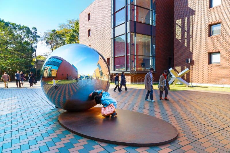 Metropolita Art Museum do Tóquio fotografia de stock