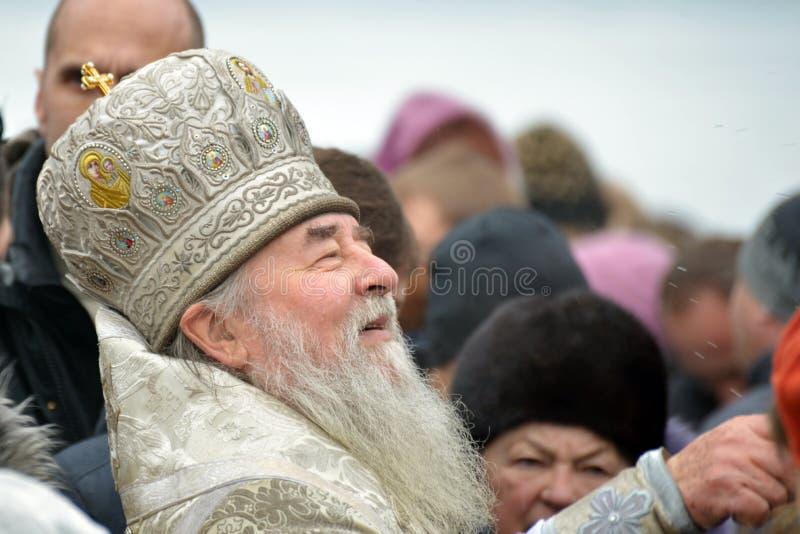 Metropolita Irenaeus obraz royalty free