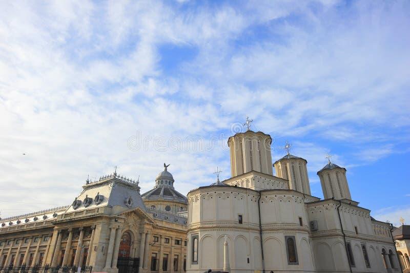 Metropolitan church of Bucharest, Romania. Panoramic view of the metropolitan church and headquarters to the orthodox patriarchy of Romania stock images