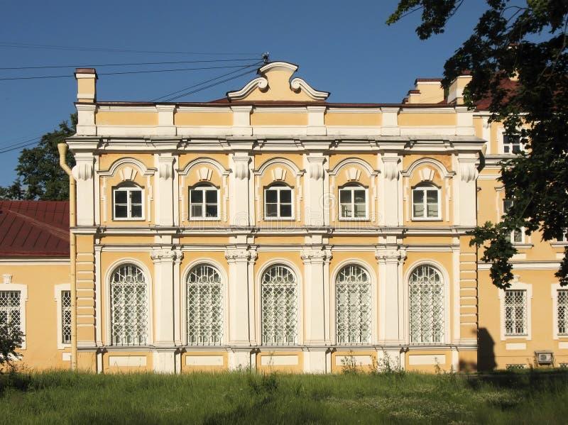 Download Metropolitan Housing The Alexander Nevsky Monaster Stock Image - Image: 24641115