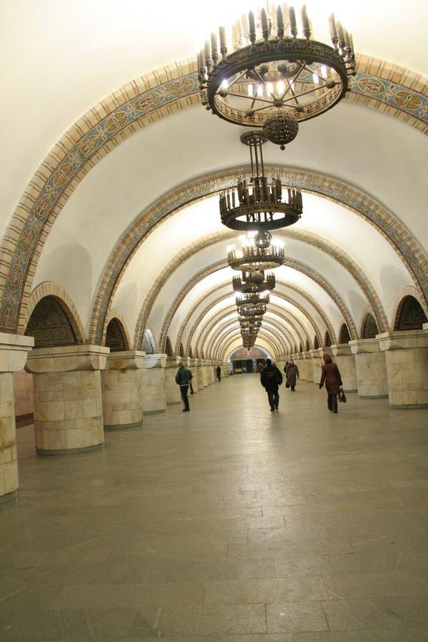 Metropolitana di Kiev fotografie stock
