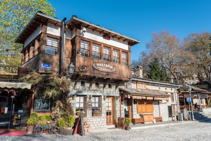 Metsovo een stad in Epirus dichtbij de Pindus-bergen, Noordelijk Griekenland stock fotografie