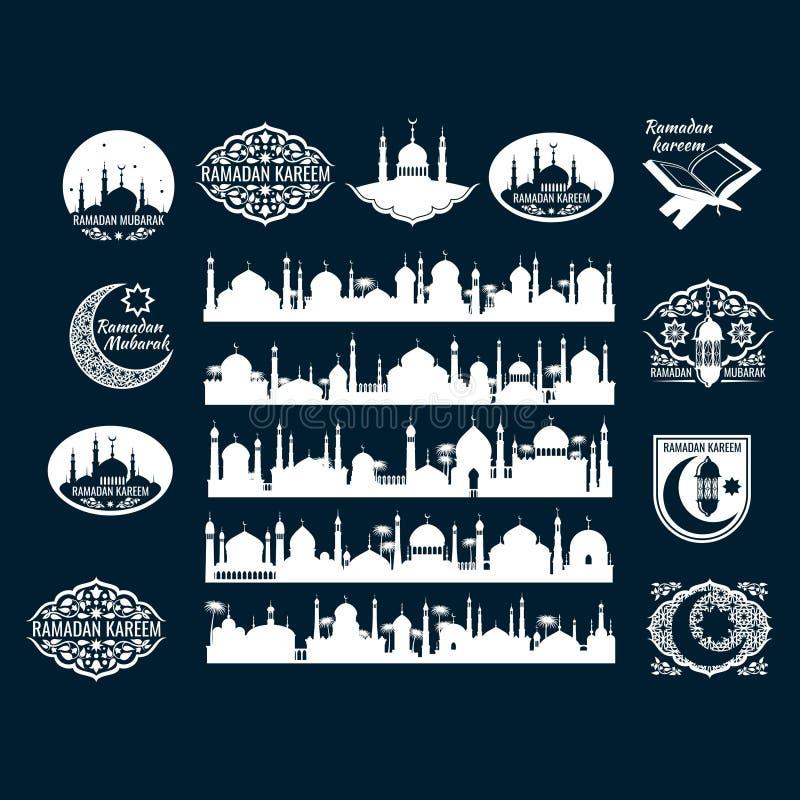 Metta del logo islamico royalty illustrazione gratis