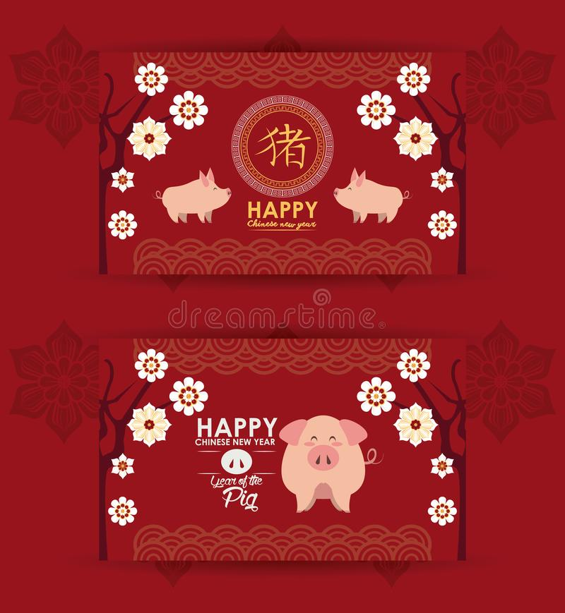 Metta del nuovo anno cinese felice delle carte illustrazione vettoriale