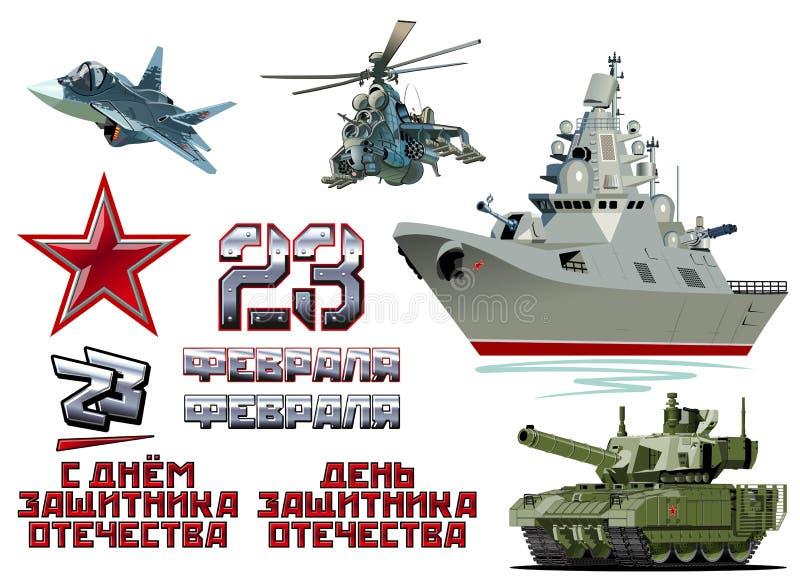 Metta dell'attrezzatura militare del fumetto isolata su bianco illustrazione di stock