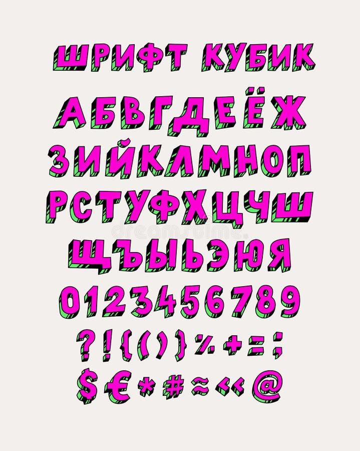 Metta della fonte russa Vettore Lineare, simboli di contorno Lettere cirilliche luminose Numeri in serie Un insieme completo del  illustrazione vettoriale